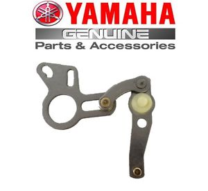 Yamaha 703 - pull throttle