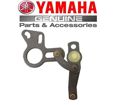 Yamaha 703 - push throttle