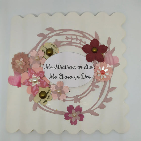 Mothers Day Cards/ Mothers Birthday/ Mum/Mother General
