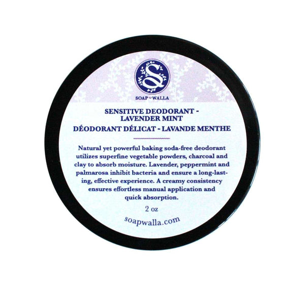 Sensitive Deodorant Cream | Lavender Mint (57g)