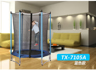 Spring trampoline bounce bed with Protective net