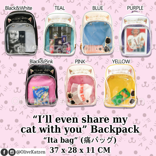 "Cat Lover ""Ita Bag"" (痛バッグ)"