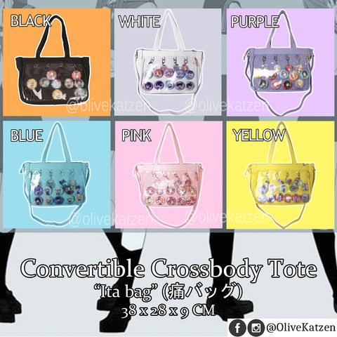 "Convertible Crossbody Tote ""Ita Bag"" (痛バッグ)"