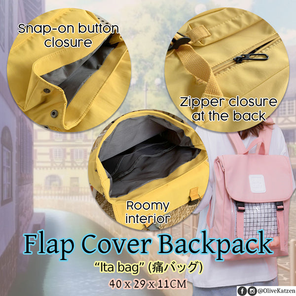 "Flap Cover Backpack ""Ita Bag"" (痛バッグ)"