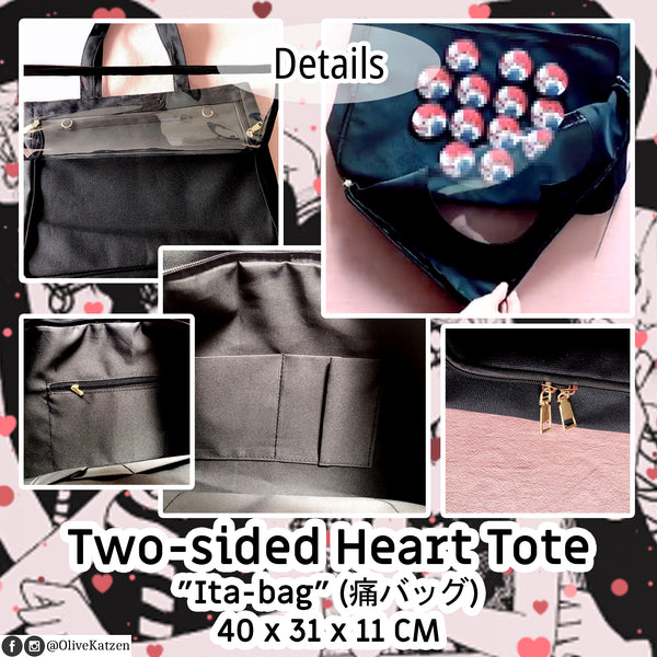 "Two-sided Heart Tote ""Ita Bag"" (痛バッグ)"