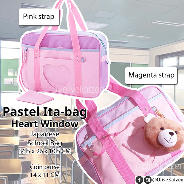 "Heart Pocket Japanese School Bag Pastel ""Ita Bag"" (痛バッグ)"