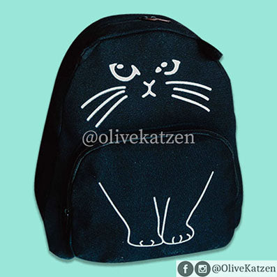 Animal Inspired Cotton Backpacks