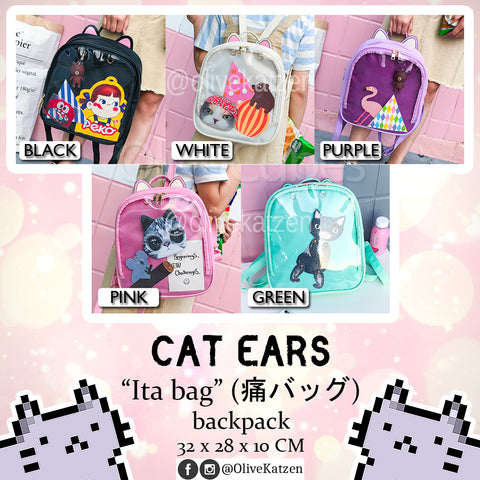 "Cat Ears Backpack ""Ita Bag"" (痛バッグ)"