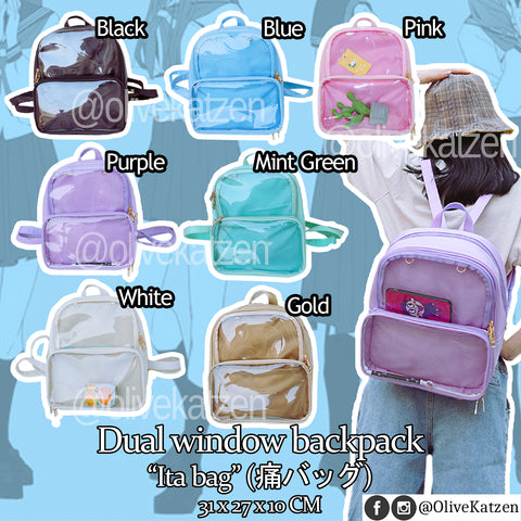 "Dual Window Backpack ""Ita Bag"" (痛バッグ)"