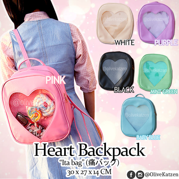 "Heart Backpack ""Ita Bag"" (痛バッグ)"