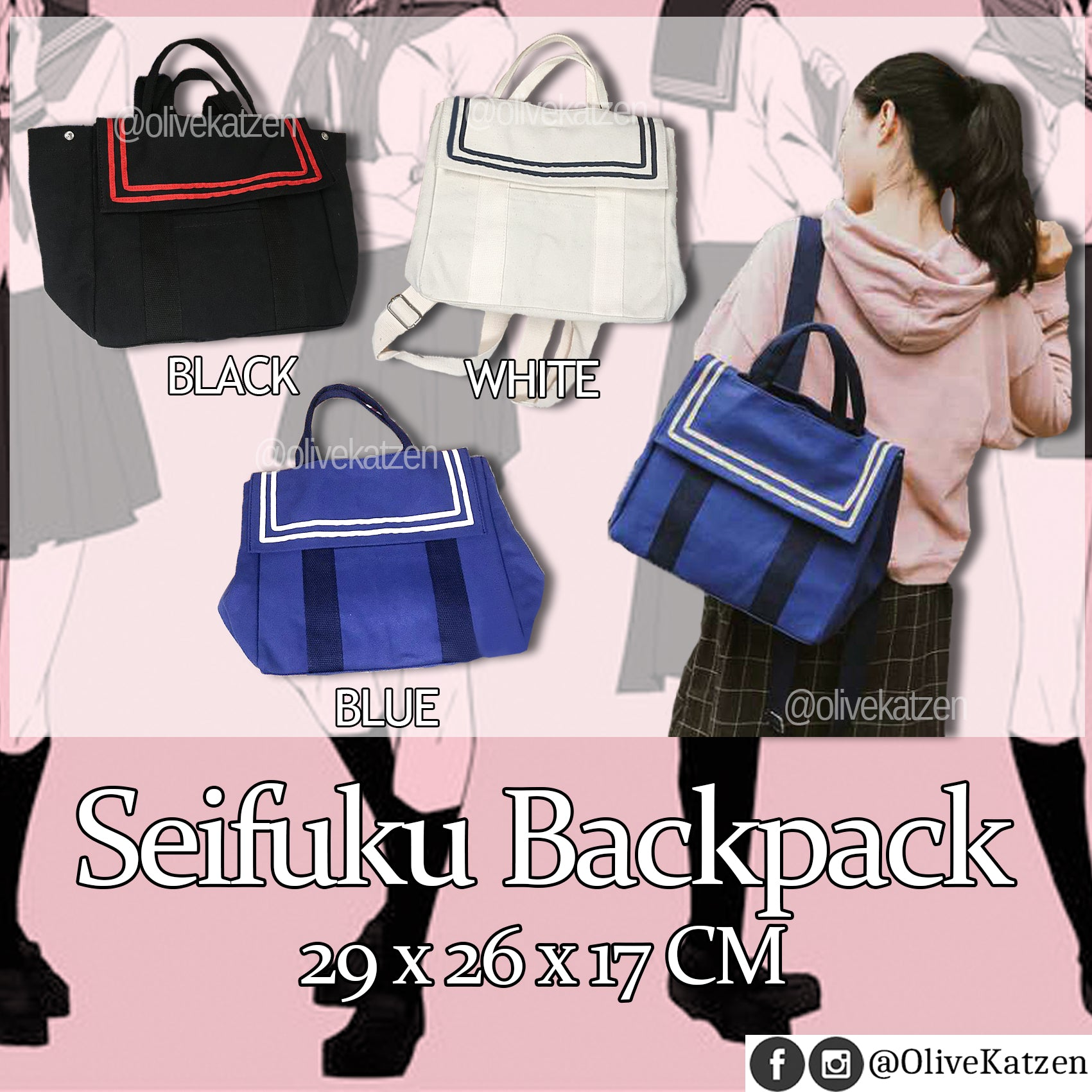 Seifuku Inspired Backpack