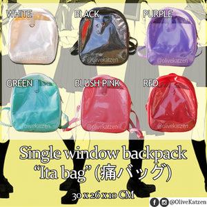 "Single Window Backpack ""Ita Bag"" (痛バッグ)"