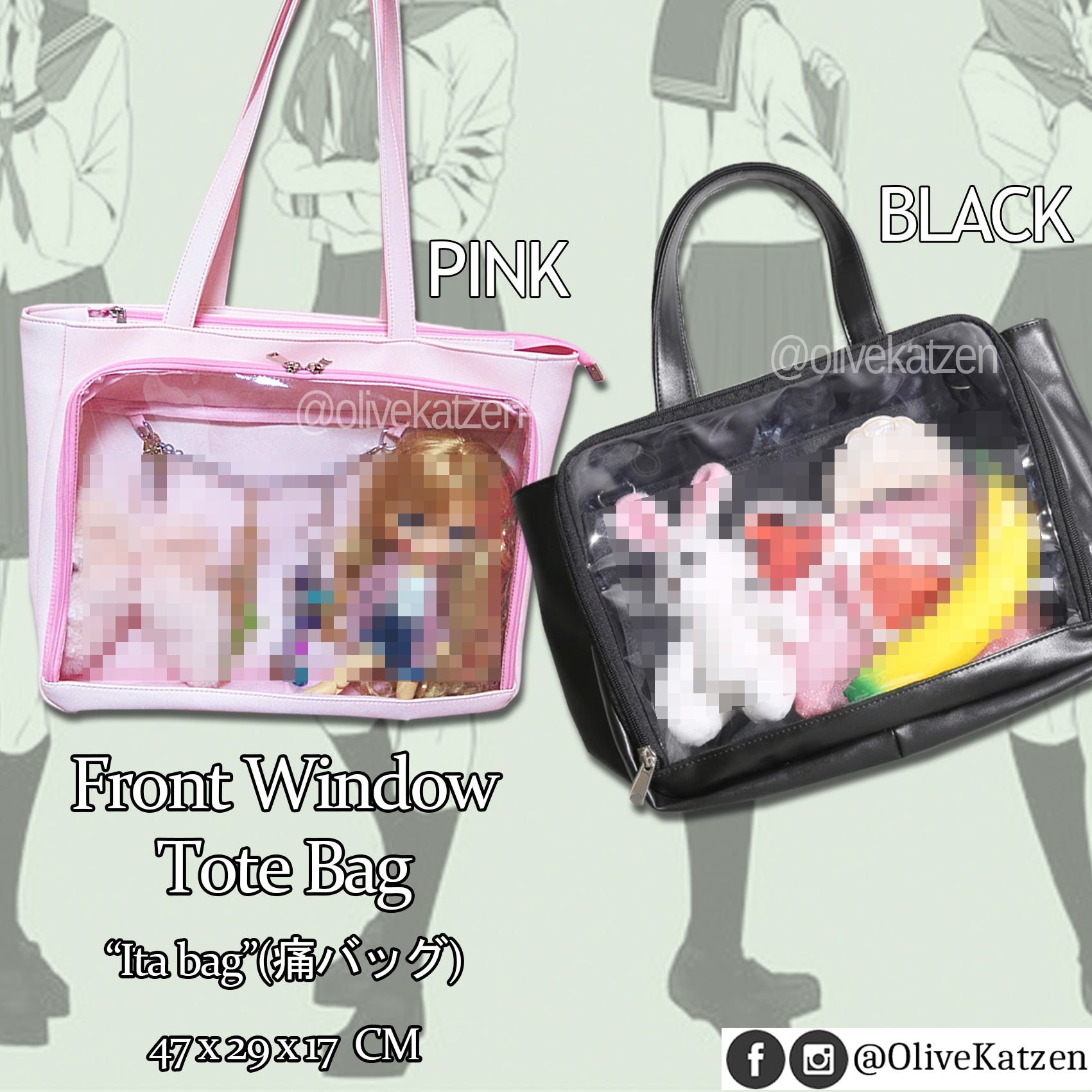 "Front Window Tote ""Ita Bag"" (痛バッグ)"