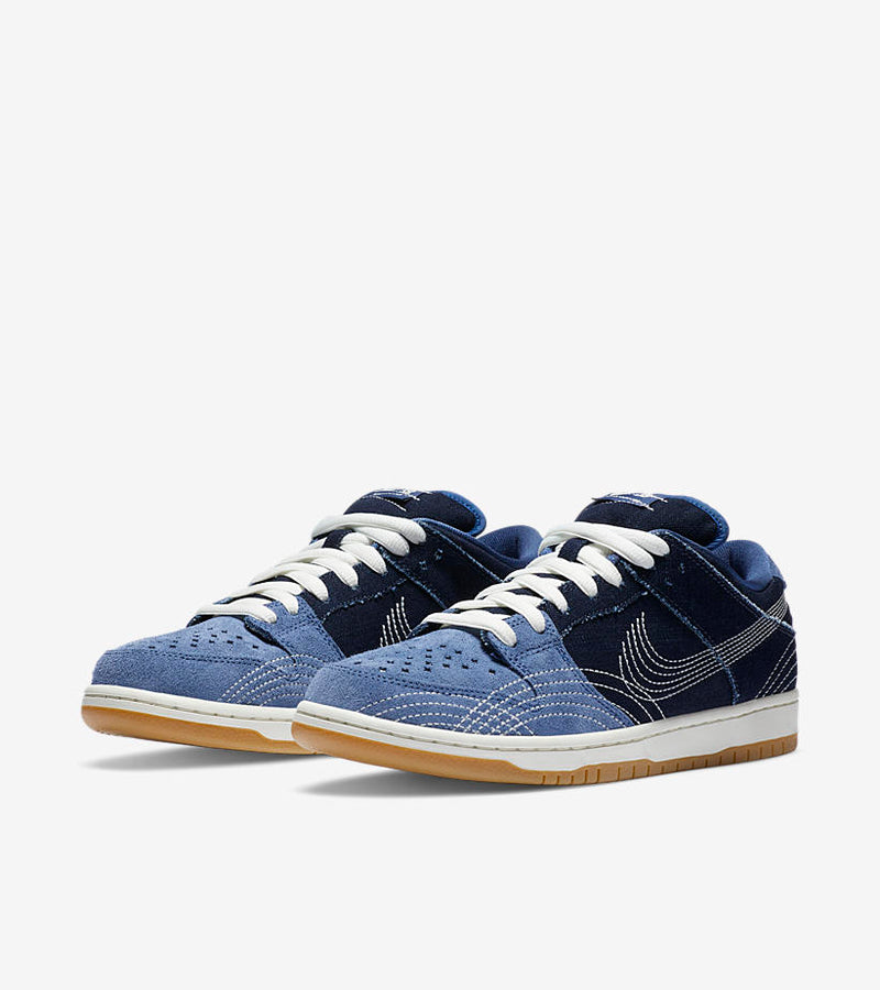 Nike Dunk Low Sashiko
