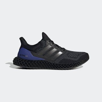 Ultra 4D Black Purple (Preorder)