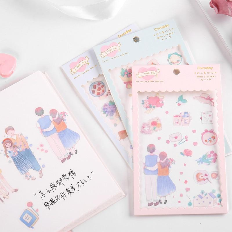 Romantic Day Stickers - Set of 4!