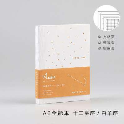 'NOTE FOR' Constellation Star Sign Notebook - Mixed Pages