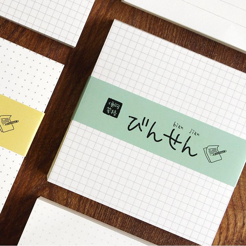 Bullet Journal Sticky Notes
