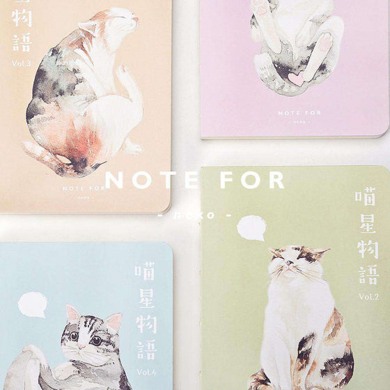 'NOTE FOR' Neko Neko Notebook
