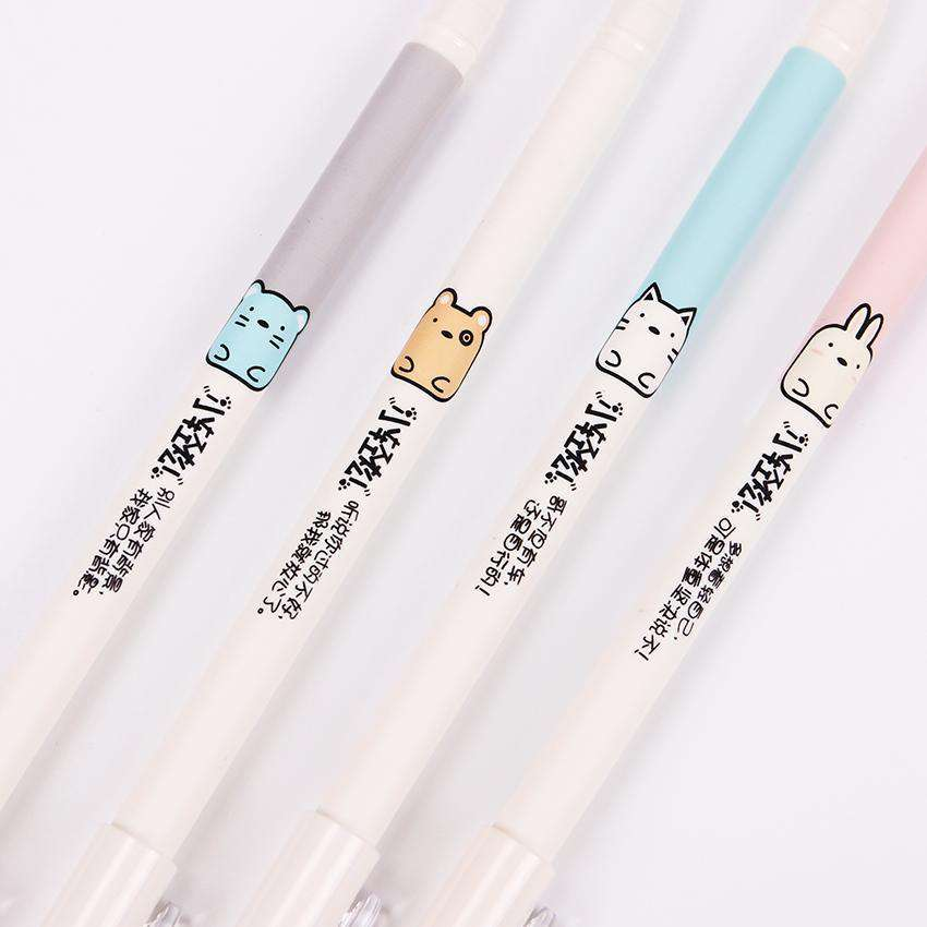 Set of 4 - Cute Animal Pens