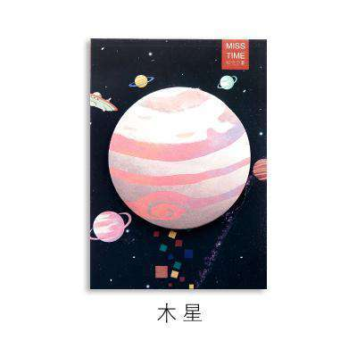 Planetary Sticky Memo Notes