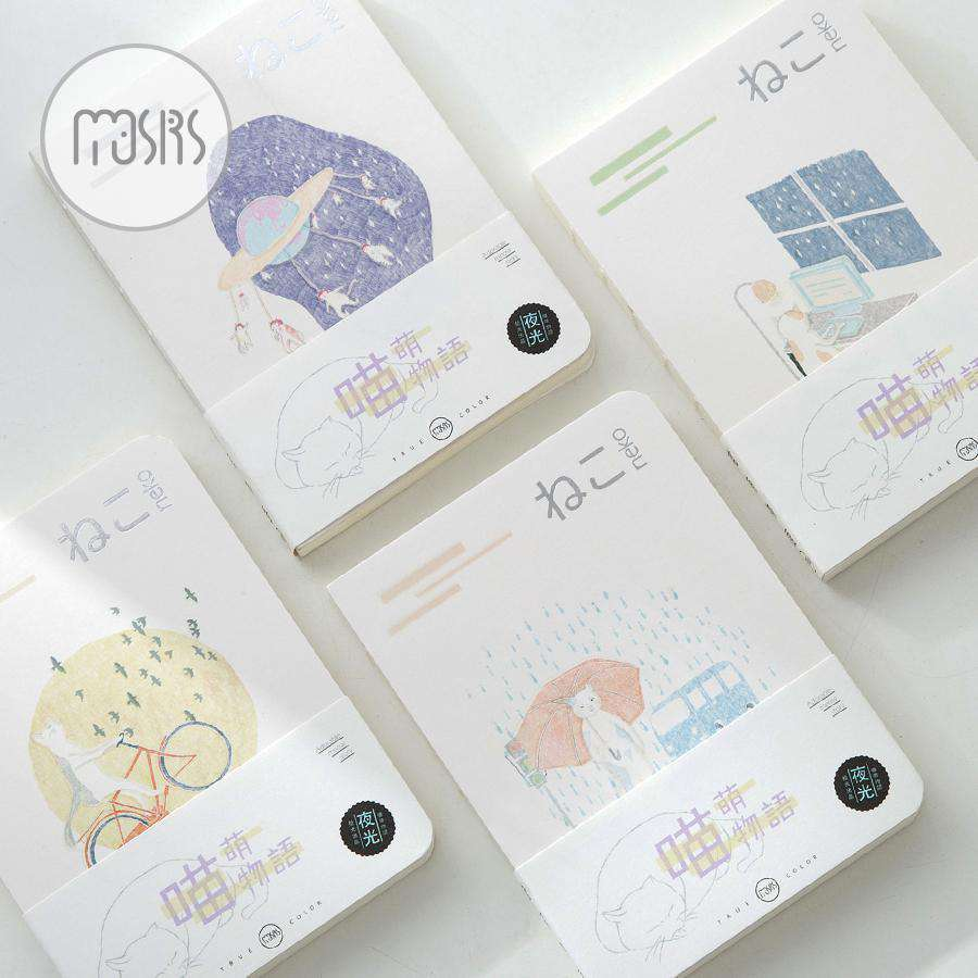 Daydreaming Notebooks - Blank Pages and Glow in the Dark!