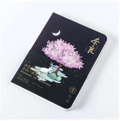Beautiful Japanese World Notebooks - Glow in the Dark!