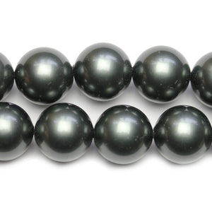 Dark Grey Glass Pearls Round 20mm BeadsBeads by Halcraft Collection