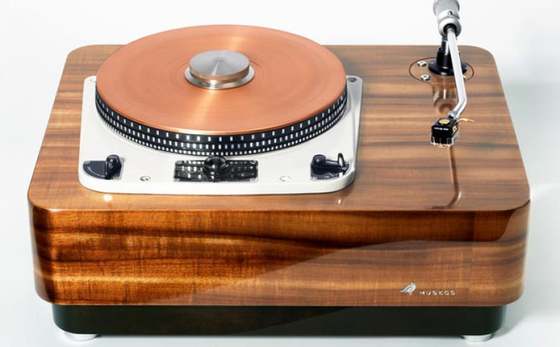 Figured Hawaiian Koa Turntable