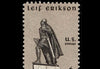 A stamp featuring a statue of Leif Erikson.