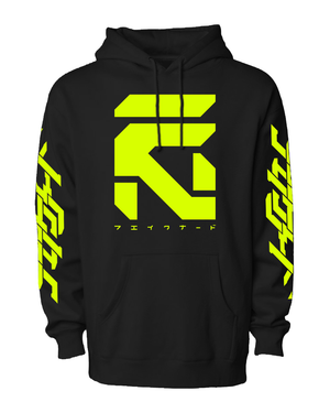 SV2 Hoodie - Black/Fluorescent Yellow
