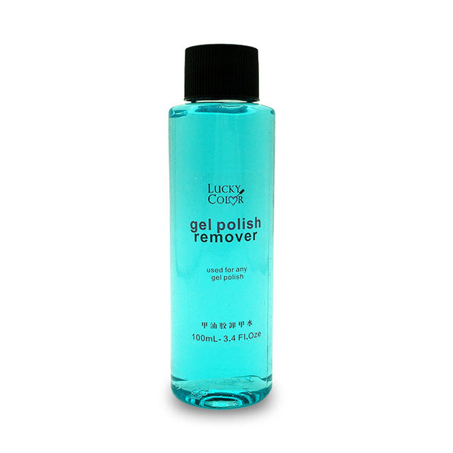 UV Nail Gel Polish Remover