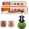 Image of Chinese Herbal Hemorrhoids Cream