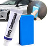 Car Scratch Repair Body Compound(1 Set)