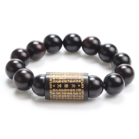 buddhist wooden prayer scriptures beads bracelet