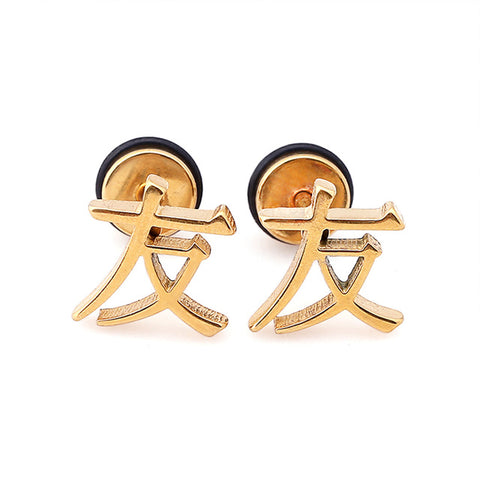 cool minimalist chinese letter shape stud earrings