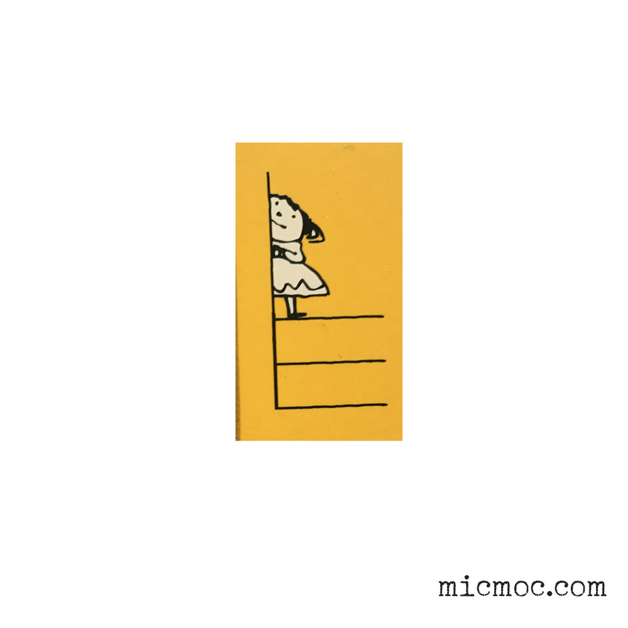 Kodomo No Kao - Fusen Stamp 'Girl Behind Door' 006 Postal Stamp  from micmoc.com at Mic Moc