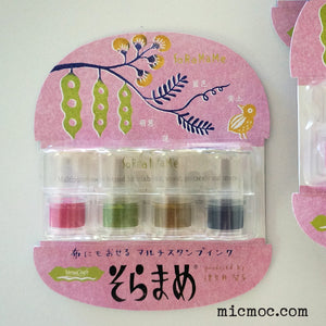 Soramame 'Broad Bean' Mini Inks - Pink 408 Haikara