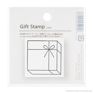 Japanese Square Gift Stamp with Bow - Maruai by micmoc.com at Mic Moc Curated Emporium