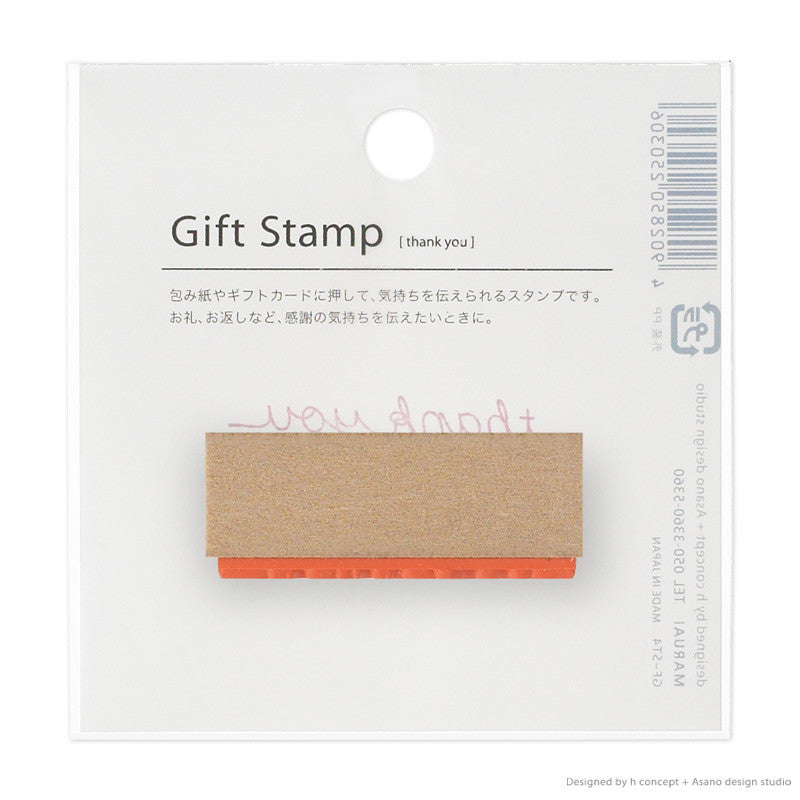 Thank you (Cursive Handwriting) Stamp - Maruai by micmoc.com at Mic Moc