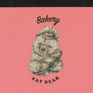 Memo Pad - Bakery Bear from micmoc.com at Mic Moc Curated Emporium