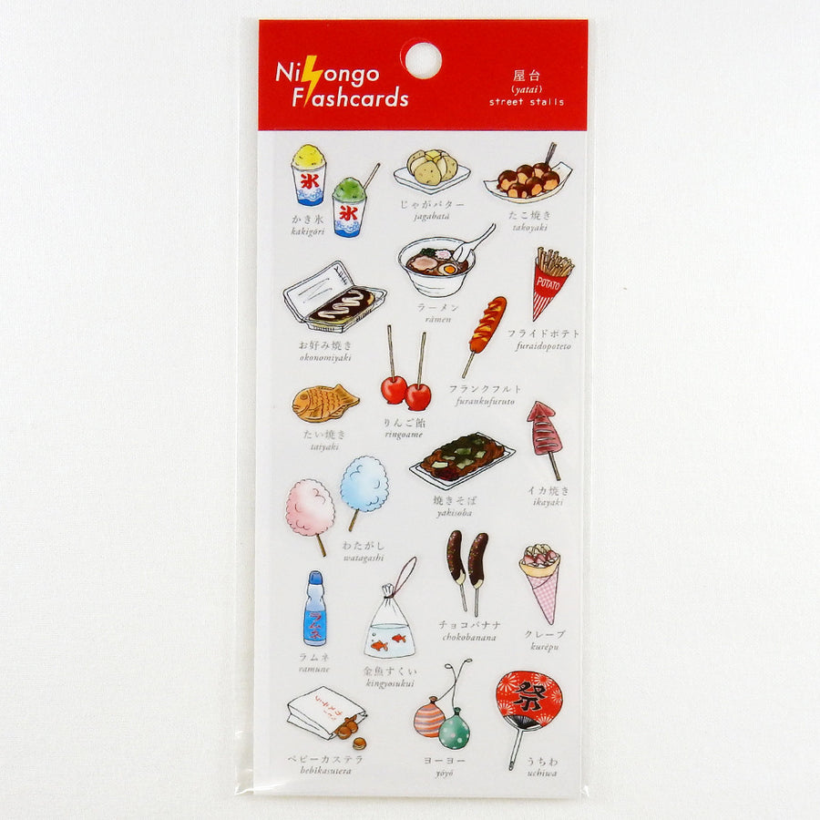 Nihongo Flashcards Clear Sticker Sheet - Street Stall Snacks (Yutai)