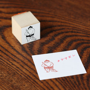 Ohagiyama Rubber Stamp - Sweeping 'SO' at micmoc.com at Mic Moc