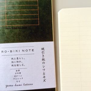 RO-BIKI 6mm Ruled Line Notebook