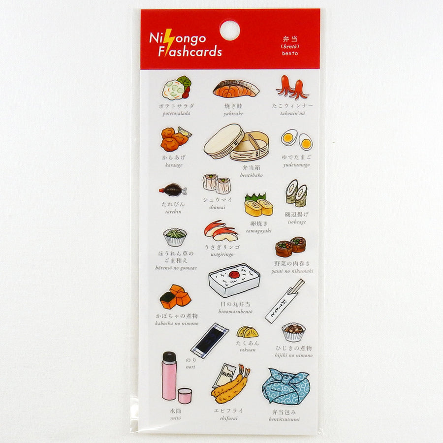 Nihongo Flashcards Clear Sticker Sheet - Bento