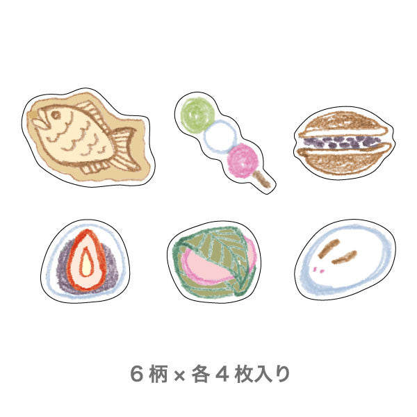 Chobit Wit Die-cut Sticker Set - Japanese Snack Food (Wagashi) by micmoc.com at Mic Moc Curated Emporium