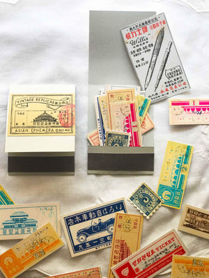 Vintage Ephemera Asian-style Ticket Replicas VEASIAN02 (pack of 13) from micmoc.com at Mic Moc Curated Emporium
