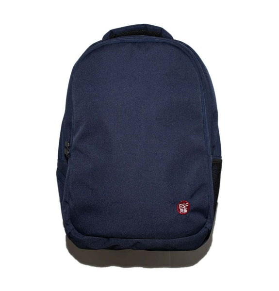 ESF School Uniform - Backpack