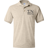 Sigma Nu Officially Licensed (Assorted Colors) Polo Shirt - Almighty Jerseys Jersey Customs Greek Life