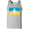 Sigma Chi Officially Licensed Tank Top - Almighty Jerseys Jersey Customs Greek Life
